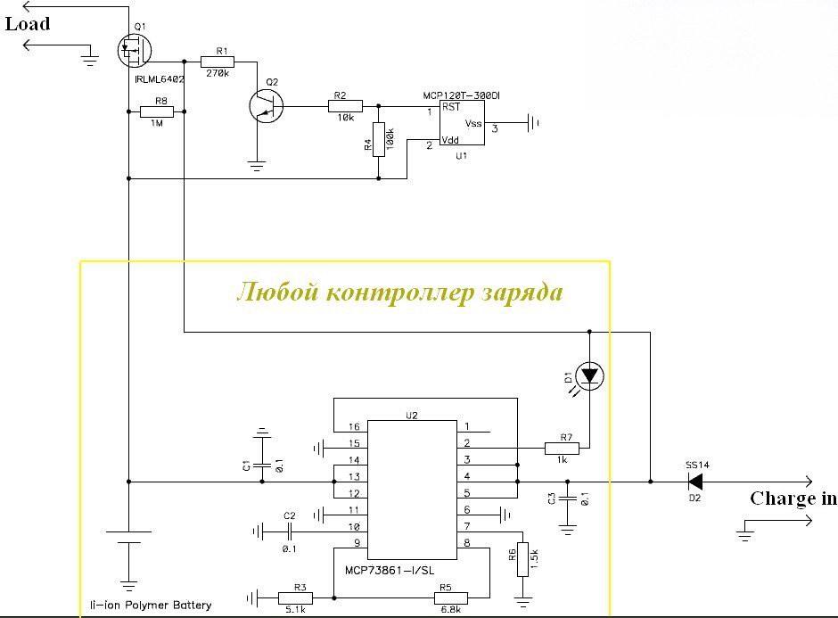 Схема аккумуляторов телефонов samsung